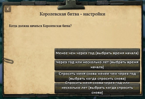 Мод Battle Royale RUS для Hearts of Iron 4