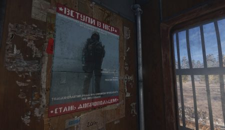 Мод More Authentic Textures для Metro Exodus