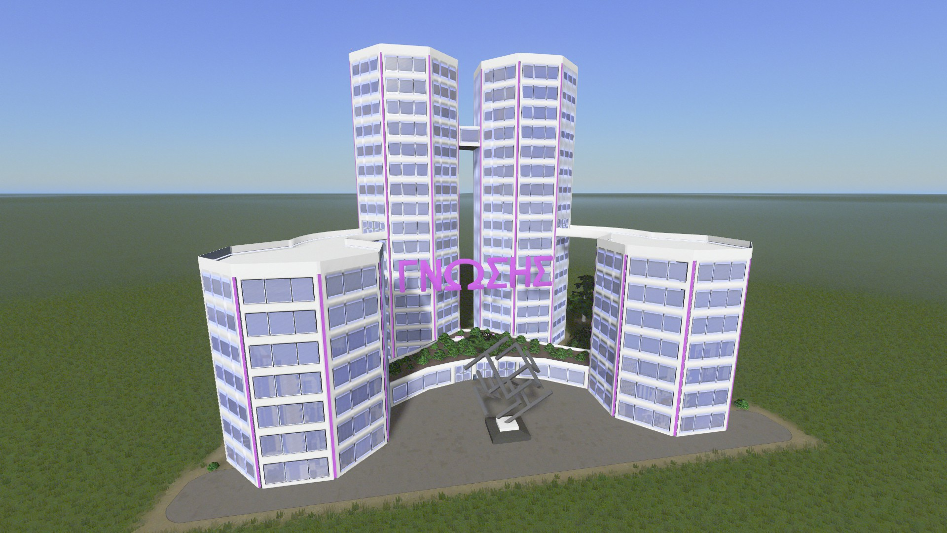 Мод The Gnosis Project: City Wide University для Cities: Skylines