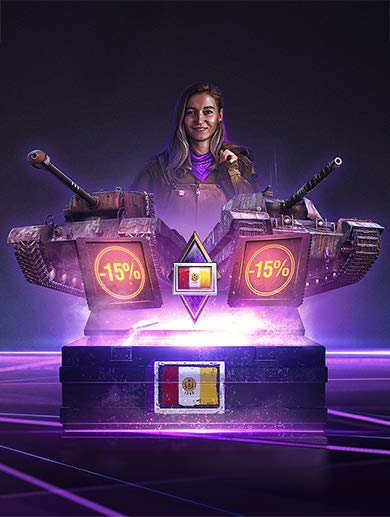 Купить аккаунт Twitch Prime для World of Tanks: Care Package India