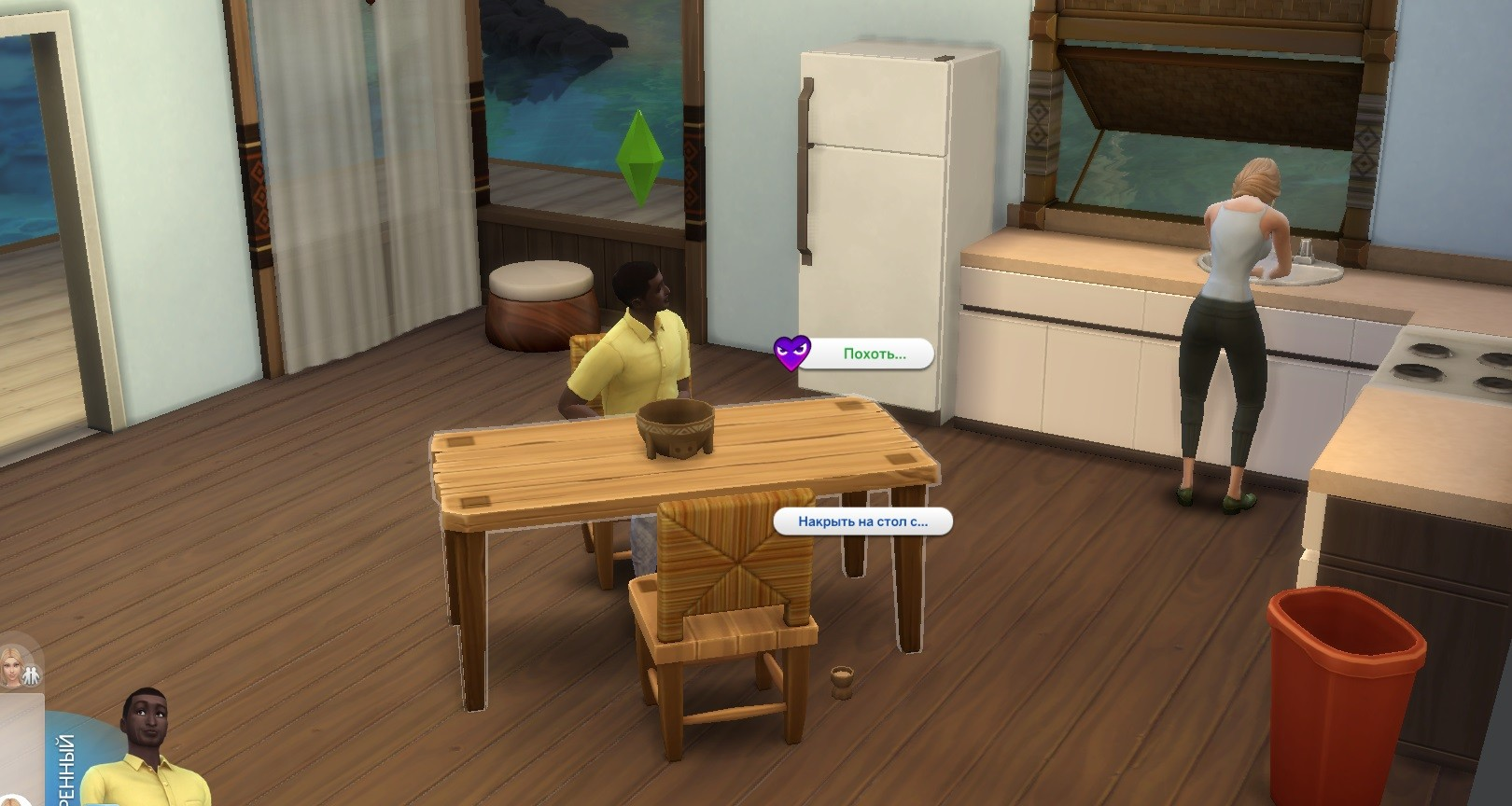 4 wicked sims woohoo mod the 'Sims 4':