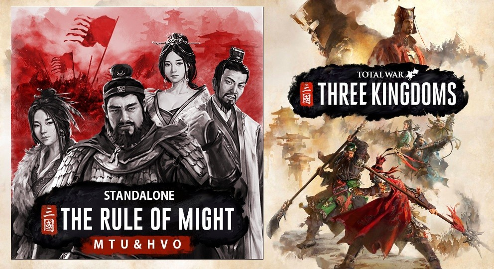 Мод TROM OVERHAUL (MTU + HV) - BETA для Total War Three Kingdoms